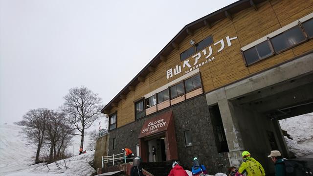 290514-ga03.JPG